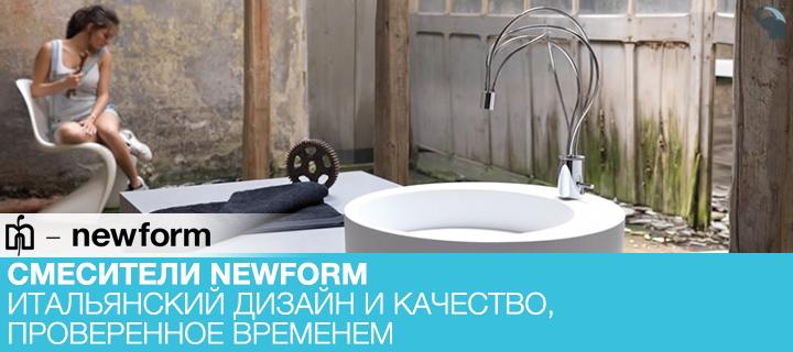 Сантехслон мебель для ванной сантехника для ванной сумы